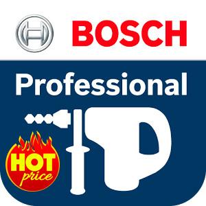 Горячее предложения от Bosch