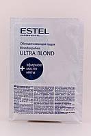 Estel De Luxe Ultra Blond Пудра для обесцвечивания, 30 гр