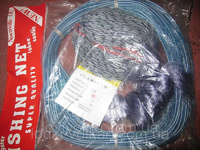 интернет магазин сетей рыболовных китайских 330р трехстенная