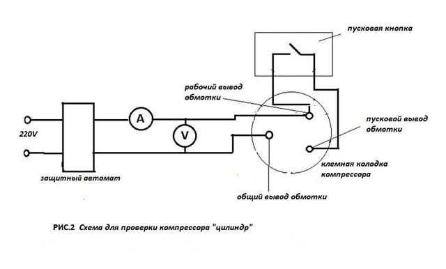Реле ркт-1 пускозащитное схема