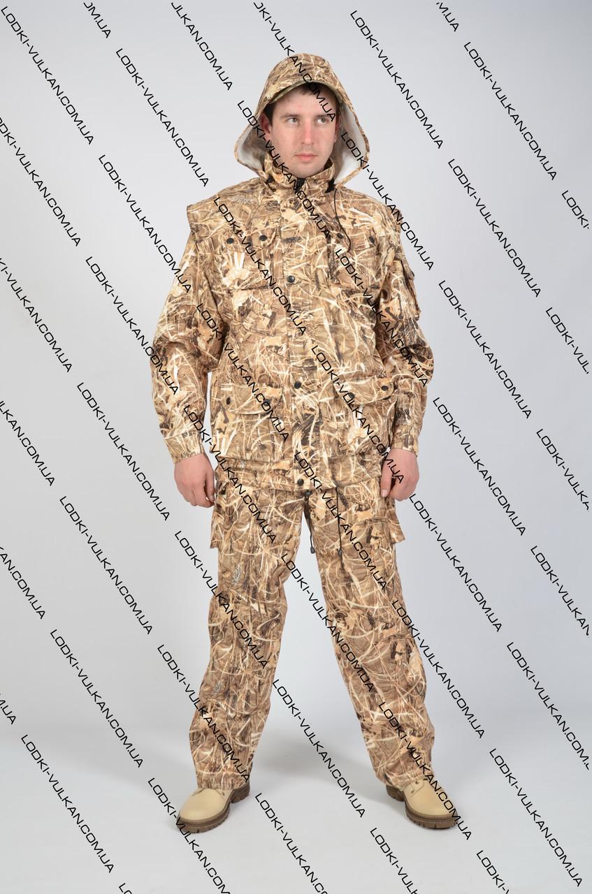 костюм рыболовный камыш