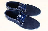 Туфли мужские кожаные синие, натуральная замша