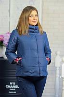 Куртка «Миледи-2», джинс
