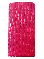 Чехол-флип для Nokia X dual sim розовый крокодиловый