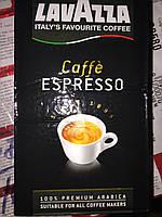 Кофе Lavazza Espresso молотый 250 г., Кофе Лавазза Эспрессо молотый 250 г