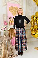 Модная макси- юбка в клетку с 50 по 58 размер