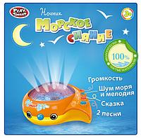 Ночник для малышей