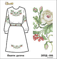 Заготовка вышивки бисером Детское платье (до 12лет)