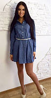 Модное короткое женское платье-рубашка в горошек с расклешенной юбкой под пояс джинс коттон