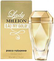 Paco Rabanne Lady Million Eau My Gold парфюмированная вода 80 ml. (Пако Рабанне Леди Миллион Еау Май Голд)