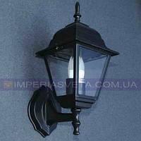 Уличный светильник бра, герметичный IMPERIA одноламповое LUX-526634
