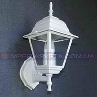 Уличный светильник бра, герметичный IMPERIA одноламповое LUX-526622