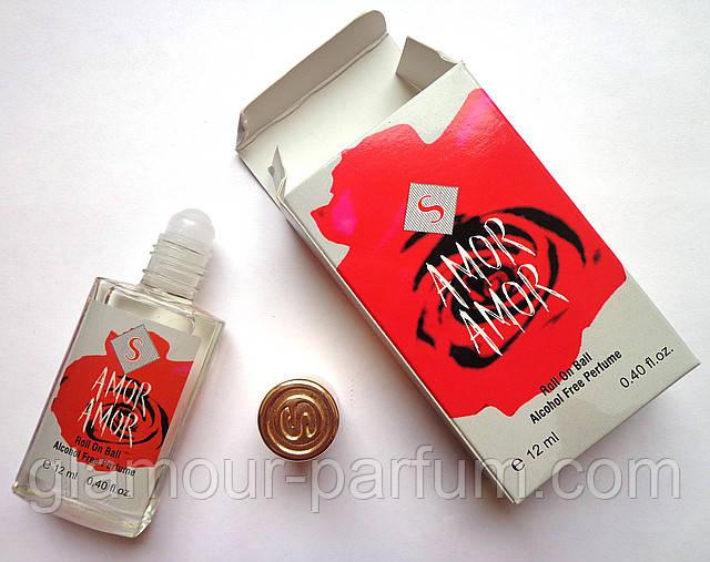 Сирийские парфюмерные масла - Glamour-Parfum - элитная парфюмерия, декоративная и органическая косметика в Харькове