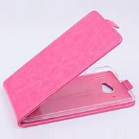 Чехол флип для Acer Liquid S1 Duo розовый