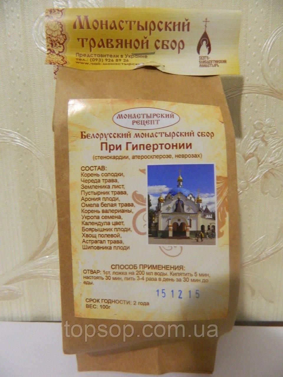 чай монастырский сбор от паразитов