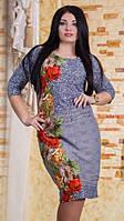 Стильное женское платье по колено с цветочным принтом рукав три четверти турецкий трикотаж батал