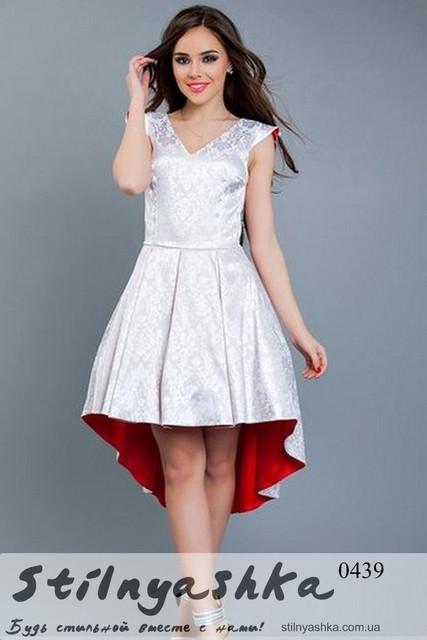 Платье Из Фатина С Доставкой