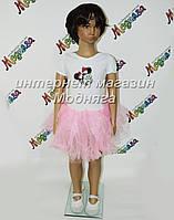 Боди для танцев детские для девочки с юбкой