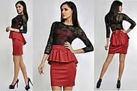 Коктейльное платье 2096