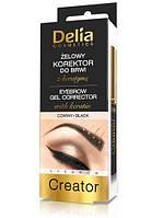 Гель-корректор для бровей 4 в 1 Delia cosmetics, черный, коричневый