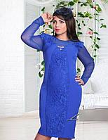 Нарядное платье с гипюровыми вставками (синий, красный)