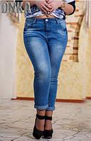 Модные синие выбеленные женские джинсы со средней посадкой батал