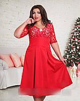 Нарядное платье большого размера (два цвета)