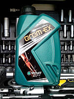 Масло четырехтактное GROM-EX полусинтетика 10w-40 Мото 1л