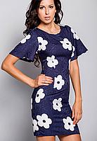 Женское  нарядное коктейльное платье Ромашка