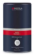 Компактная обесцвечивающая пудра Indola Profession RAPID BLOD+ WHITE, 500 гр