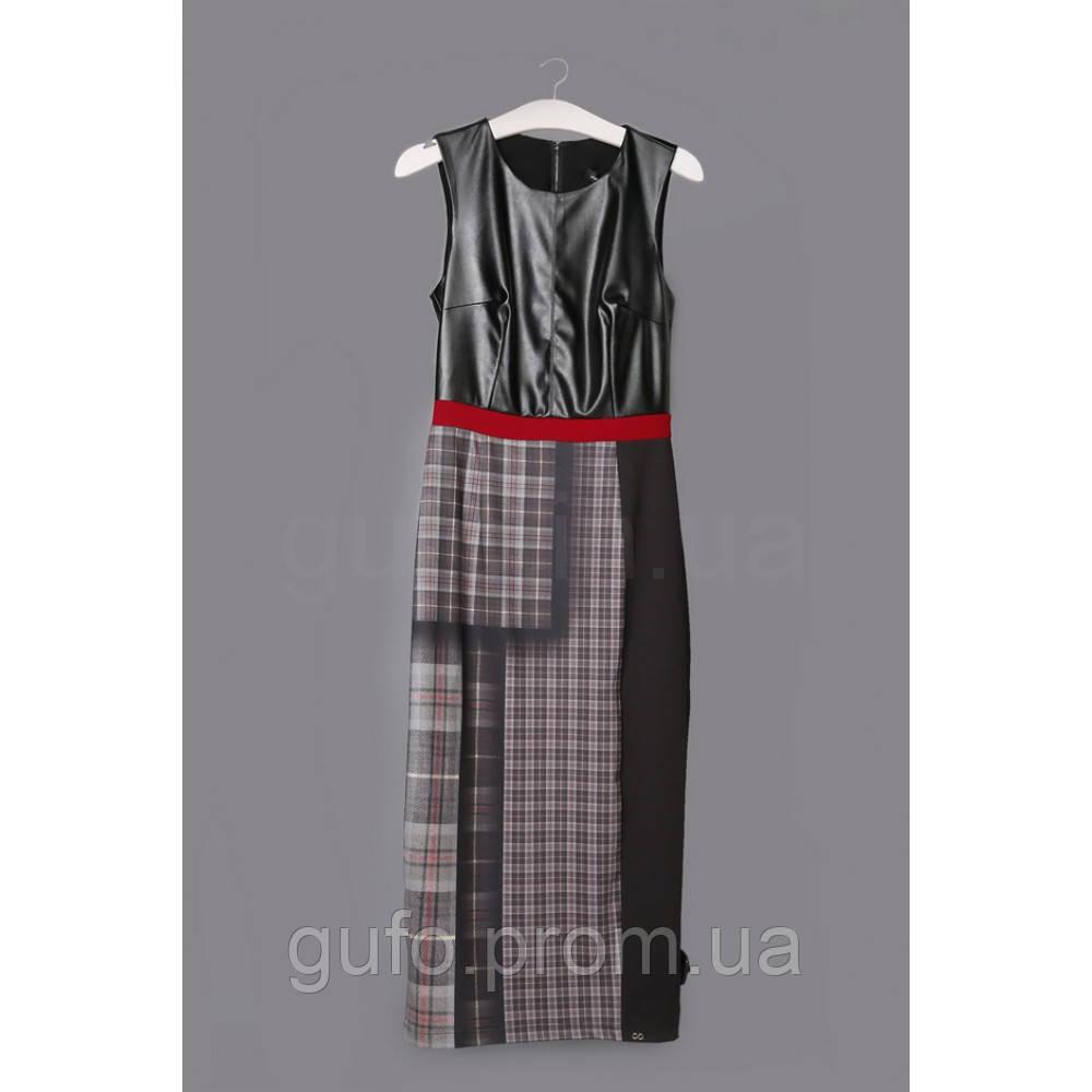 платье herve leger купить в наличии москва