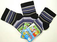 Носки черные полоска мальчиковые