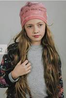 Весенняя детская шапка/Весняна дитяча шапка. Модель Даймонд. Размеры: 50, 54.