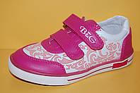 Детские кроссовки ТМ B&G Код 3705 размеры 27-32