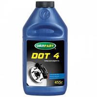 Тормозная жидкость OIL RIGHT DOT-4  0.400г