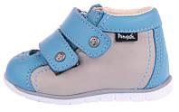 Весенния туфли для мальчика на двух липучках/Весняні туфля для хлопчика на двух липучках. ТМ Mrugala (Польша).