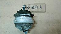 Подушка мотора Mercedes W220 S-Class S430 S500 - A 220 240 30 17 / A2202403017
