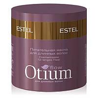 Estel Эстель OTIUM FLOW питательная маска для длинных волос 300мл
