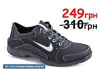 Кроссовки демиссезонные мокасины туфли мужские nike реплика
