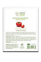Альгинатная маска с anti-age эффектом томат + глюкоза