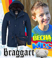 Детские весенние курточки
