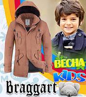 Купить детскую курточку парка в Украине