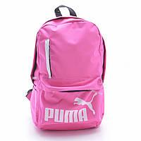 Рюкзак спортивный из качественного материала от мирового бренда Puma розового цвета