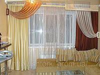 Органза шторы