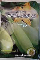 Семена кабачка Грибовский 37 кустовой (20г)