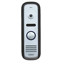 Видеопанель AVP-NG110 silver