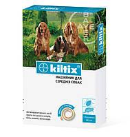 Килтикс (Kiltix) ошейник от блох и клещей для средних собак, 48 см.