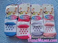 Носочки трикотажные для новорожденных разные цвета