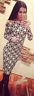 Платье женское миди спадающее с плеча (арт. 177993133)