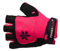Женские велосипедные перчатки с лайкрой Power Play. Розовый